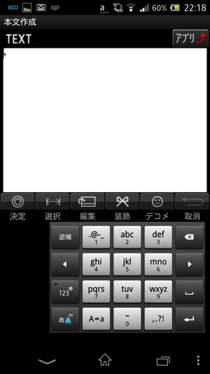 Screenshot 2013 06 10 22 18 51