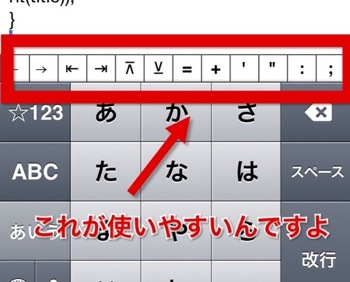 Myscripts keyboard