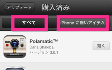 Play 10 iphone