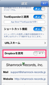 ThmbEdit dropbox off