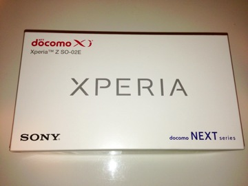 Xperiaz package