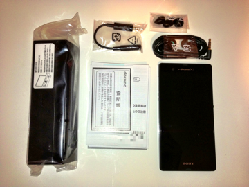 Xperiaz full item
