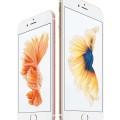 iPhone6sAnd6sPlus